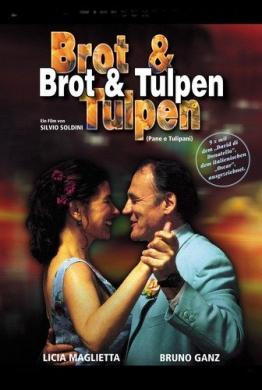 Brot und Tulpen - 1