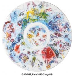 Marc Chagall: Kollektion Marc Chagall von Bernardaud - Platzteller / Schale ´La Coupole de I´Opéra Garnier´, Porzellan, Porzellan