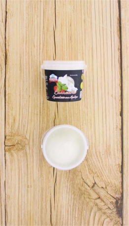 Mozzarella Burratina